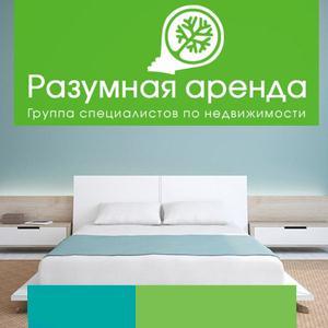 Аренда квартир и офисов Куйбышева