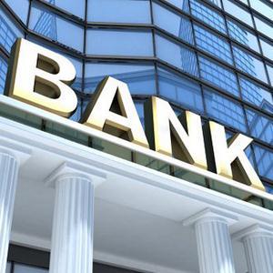 Банки Куйбышева