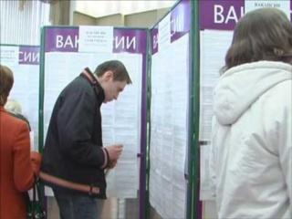 Центры занятости Куйбышева