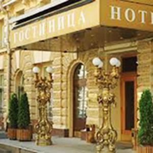 Гостиницы Куйбышева