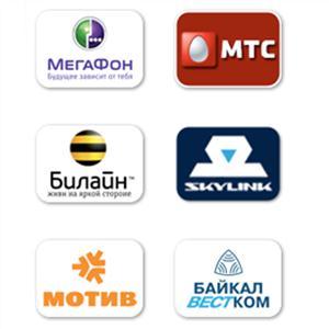 Операторы сотовой связи Куйбышева