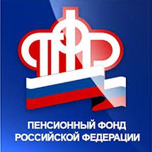 Пенсионные фонды Куйбышева