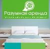 Аренда квартир и офисов в Куйбышеве