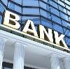 Банки в Куйбышеве