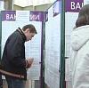 Центры занятости в Куйбышеве