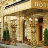 Гостиницы в Куйбышеве