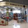 Книжные магазины в Куйбышеве