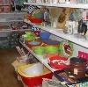 Магазины хозтоваров в Куйбышеве