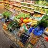 Магазины продуктов в Куйбышеве