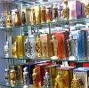 Парфюмерные магазины в Куйбышеве