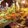 Рынки в Куйбышеве