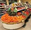 Супермаркеты в Куйбышеве