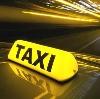 Такси в Куйбышеве