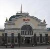 Железнодорожные вокзалы в Куйбышеве