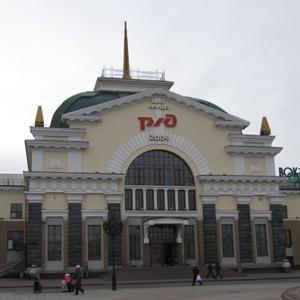 Железнодорожные вокзалы Куйбышева